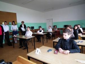Sprawdzian Szóstoklasistów 2012